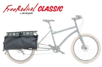 Xtracycle Freeradical bike subframe & carriers